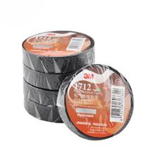 3M 1712 绝缘胶带 黑色 宽 阻燃 防水PVC电工胶带无铅
