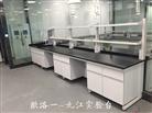 九江实验台