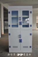 耐酸碱试剂柜