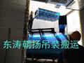 北京起重吊装搬运公司石景山锅炉吊装下坑人工搬运基础就位