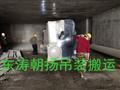 北京起重吊装搬运大兴亦庄冷水机组吊装卸车坡道搬运地下室进机房就位