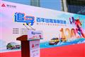 上海強生城市定向賽企業員工家庭日攝影搖臂攝像戶外嘉年華航拍