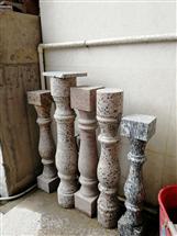 封开花花瓶柱扶手石材