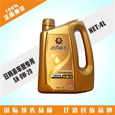 日韓系車型 全合成潤滑油 SN 0W-20  4升裝