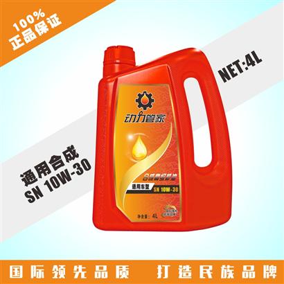 通用車型 合成潤滑油 SN 10W-30  4升裝