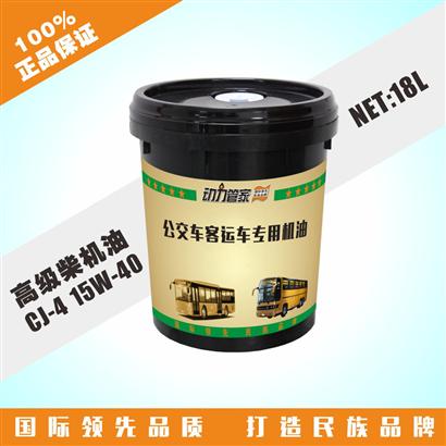 客运车公交车专用柴机油 CI-4 15W-40