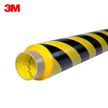 3M 5702黑黄警示胶带