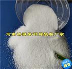 污泥脱水两性离子聚丙烯酰胺厂家
