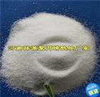 聚丙烯酰胺市场前景/祥源絮凝剂厂家