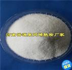 河南聚丙烯酰胺厂家技术资料