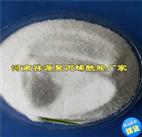 湖南省固体颗粒聚丙烯酰胺厂家