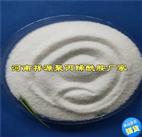聚丙烯酰胺产品说明