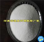 阴离子聚丙烯酰胺性能指标
