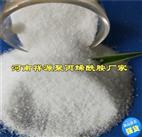 聚丙烯酰胺PAM絮凝剂絮凝原理