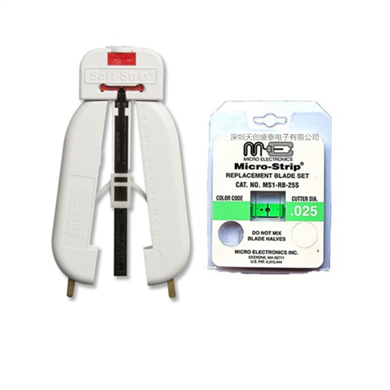 555um至600um光纤热剥钳MS4T-25S-46FS