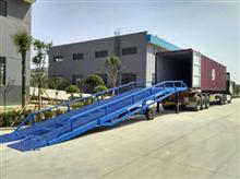 全新8吨10吨移动式卸货平台登车桥现货批发
