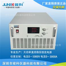 200V50A直流稳压恒流电源
