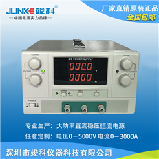 300V3A直流稳压恒流电源