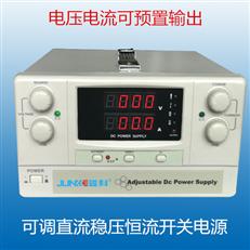 120V15A可调直流稳压恒流电源