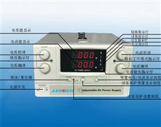 120V30A可调直流稳压恒流电源