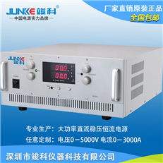 300V5A直流稳压恒流电源