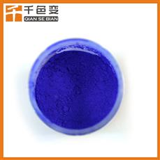 供应防伪温变粉 31度可逆感温变色粉