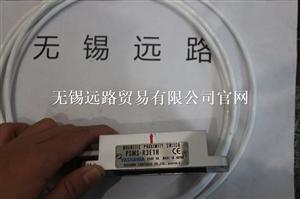 日本安川傳感器PSMS-MX70T價格好