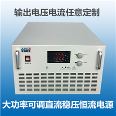 1000V20A直流稳压恒流电源