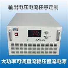 1000V30A高压直流电源