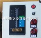 液位水位报警器污水池水位测量仪水位计