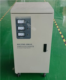220V全自动交流稳压器