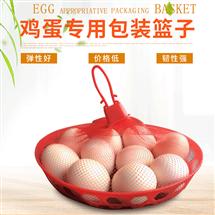 厂家直销各种椭圆塑料篮子圆形鸡蛋篮筐