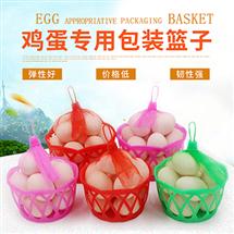 厂家直销塑料篮子鸡蛋小筐8至12玫装