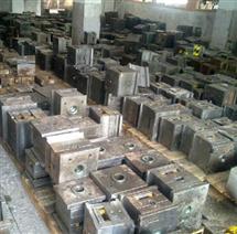 香港铝合金销毁报废