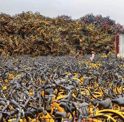 香港共享单车销毁