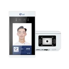 YK6231WP双目动态人脸识别消费机