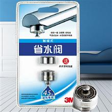 3M 触碰式省水阀HP2065 12包/件