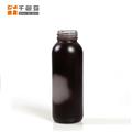 冷變材料 陶瓷玻璃啤酒瓶適用低溫顯色油漆 低溫顯色油墨