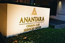 P0007 清迈Anantara 公寓出售