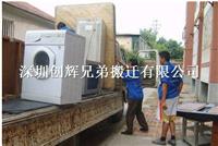 深圳宝安中心区专业搬家公司 价格收费合理 正规注册