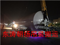 北京起重吊装搬运公司门头沟卧式罐吊装装车运输