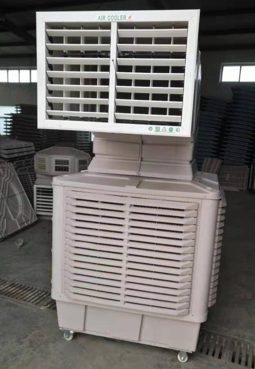 移动式冷风机价格_移动式冷风机价格、报价-重庆元合相电机有限公司