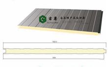 冷库工程保温板