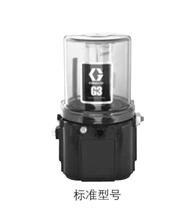 固瑞克电动泵