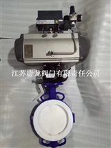 江苏D671F4-10C气动衬F4对夹蝶阀