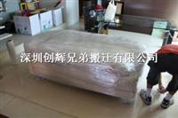 深圳南山大冲提供搬家货车租凭服务,期待您的咨询