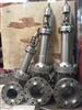 WZ41W-300LBP DN150美标不锈钢波纹管闸阀