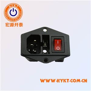 厂家直销-保险丝座电源插座锁式三合一 带认证-开关颜色多选