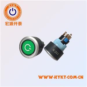 厂家直供-16MM指示灯-12V灯压-带认证-绿色自锁-红色指示灯塑胶按钮开关