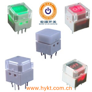 TS7方形带灯轻触开关,10*10mm带灯按键可带灯不带灯灯色多选